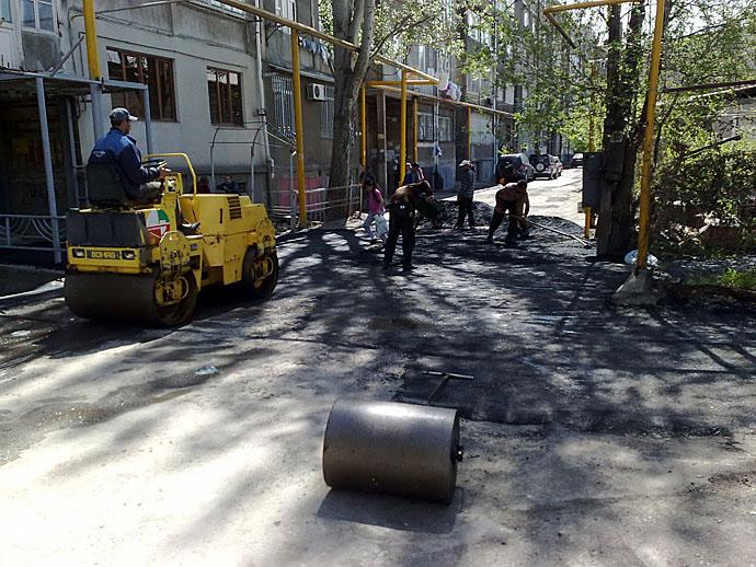 asphalt_0001.jpg
