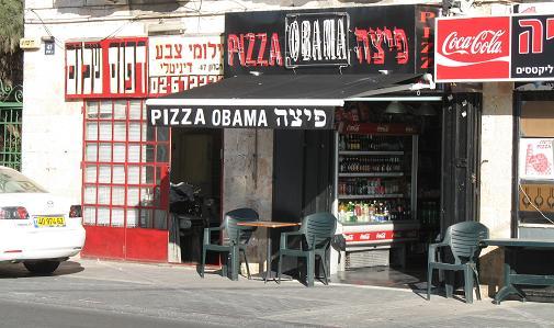 Obama Pizza.JPG