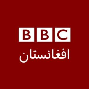 BBC-Afghanistan-Logo