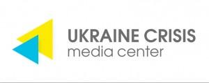 UCMS logo