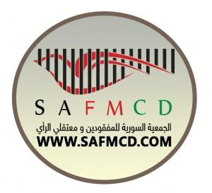 SAFMCD